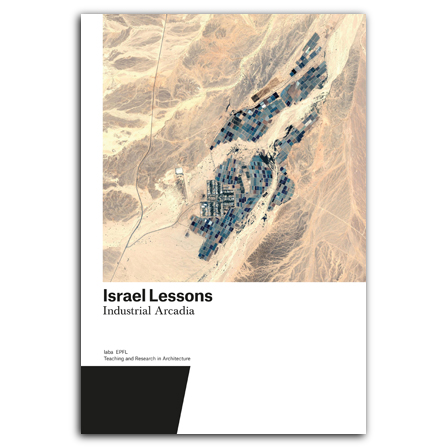 Israel Lessons